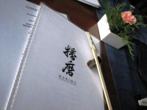 Trying to look beyond  the sushi on Harima's menu