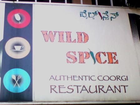 Wild Spice: A taste of Coorg